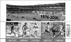 postzegel_Memorial_Van_Damm v2.jpg