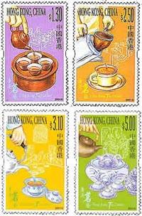 Hong Kong thee_bewerkt-1.jpg
