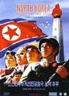 Noord Korea_bewerkt-1.jpg
