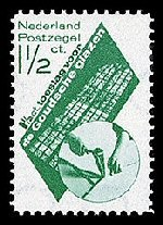 nvph-238.jpg