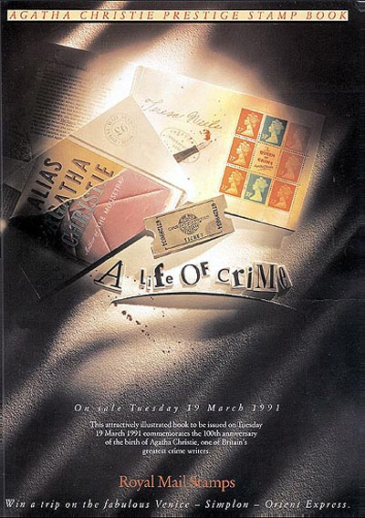 christie-1991-prestige-stamp-book.jpg