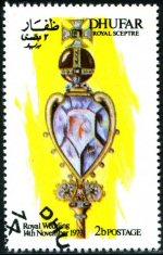 duphar-rw-2b-813-150p.jpg