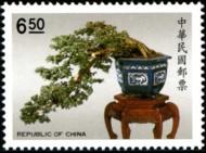 bonsai_935-190p.jpg