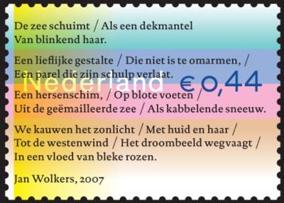 postzegel-jan-wolkers-400p.jpg