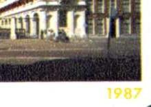 postzegel noordeinde 1386
