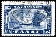 navarino-4-759-190p.jpg