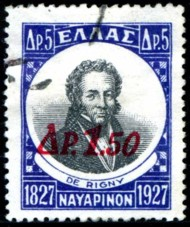navarino-5-de-rigny-opdruk-769-190p.jpg