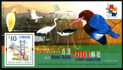 blokje-hong-kong-708-400p.jpg