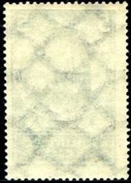 nothilfe-5-watermerk-1924-846-190p.jpg