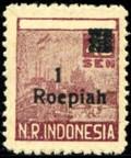 nri-1-rp-links-1947-014.jpg