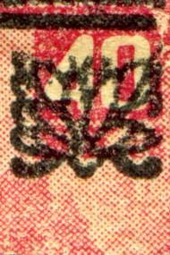 nri-250-gld-1947-034.jpg