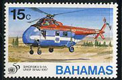bahamens-1995.jpg