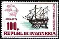 indonesia-1974-255.jpg