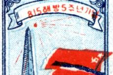 korea-1-won-detail-1950-a.jpg