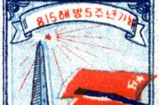 korea-1-won-detail-1950-b.jpg