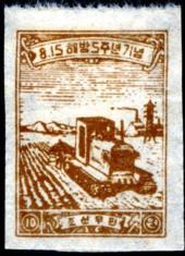 korea-10-won-1950-151.jpg