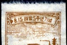 korea-10-won-detail-1950-156.jpg