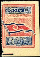 korea-1949-144.jpg