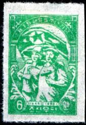 korea-6-won-1950-150.jpg