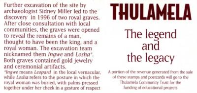 thulamela-tekst-119.jpg