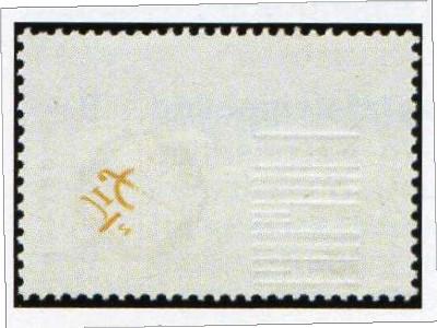 achterkant-joh-enschede-postzegel.jpg