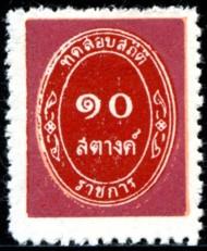 thailand-10-sa-673.jpg