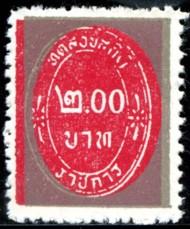 thailand-2-ba-grijs-rood-688.jpg