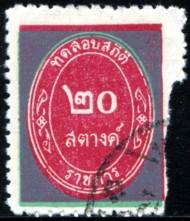 thailand-20-sc-grijs-rood-677.jpg