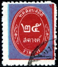thailand-25-sd-blauw-rood-681.jpg