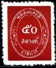 thailand-50-sa-rood-682.jpg