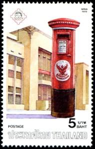 thailand-brievenbus-5-baht.jpg