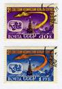 belke-en-strelka-postzegels.jpg