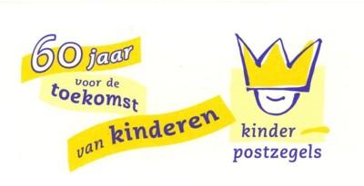 logo-kinderpostzegels.jpg