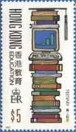 stamps-hong-kong-009-pc.jpg
