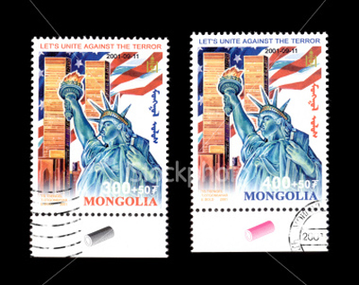 wtc-stamps.jpg