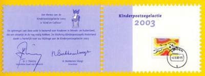binnenkant-dedankkaart-2003.jpg