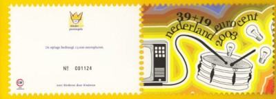 buitenkant-bedankkaart-2003.jpg