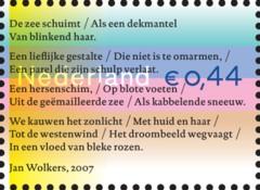 1-gedicht-op-postzegel-jan-wolkers-gedichtendag-postzegelblog