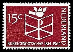 nvph-820-bijbelgenootschap-1964