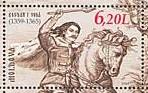 650-jaar-moldavie-postzegel-1-2009