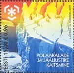 bescherming-zuidpool-noordpool-postzegel-estland