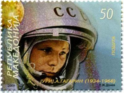 gagarin-macedonie-postzegel-20090402