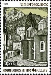 holy-monastery-of-megiste-lavra-griekenland-postzegel-96-dpi