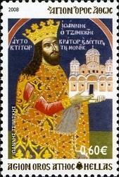the-emperor-ioannis-tsimiskis-portrait-96-dpi