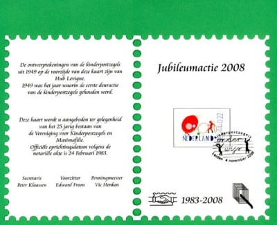 binnenkant-jubileumkaart-kinderpostzegels-2008
