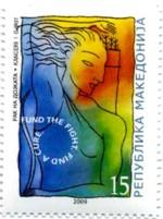 borstkanker_macedonie_postzegel_2009_1
