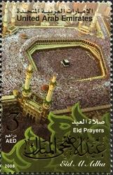 emiraten_vae_uae_mekka_postzegel