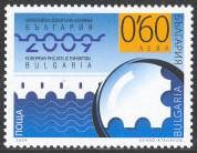 european-philatelic-exhibition-bulgaria-2009