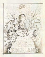 levigne-4-voorontwerp-kinderpostzegels