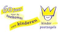 logo-kinderzegels